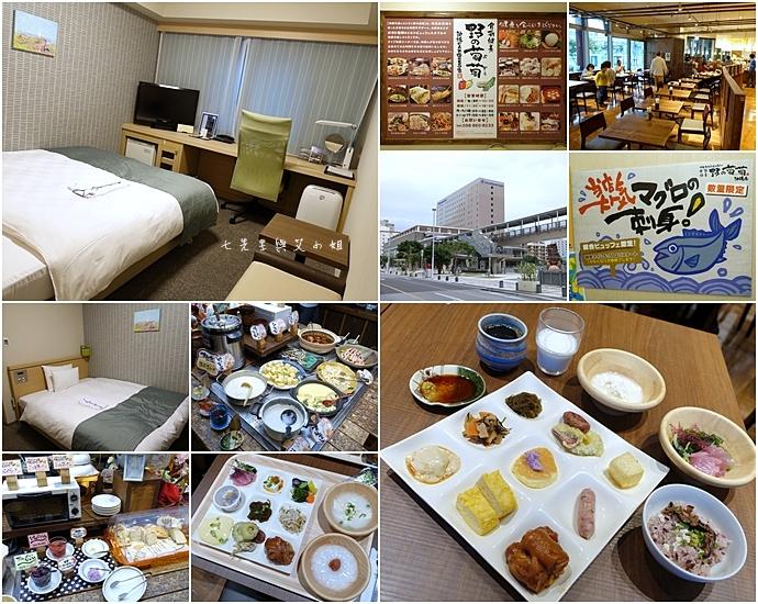 21 日本沖繩五天四夜租車自由行 Daiwa Resort