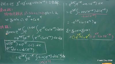 例2-16: 逐項積分法