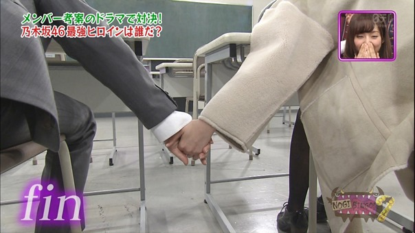 161213 NOGIBINGO!7~女の子なら輝きたい!最強ヒロイン決定戦~.ts - 00251