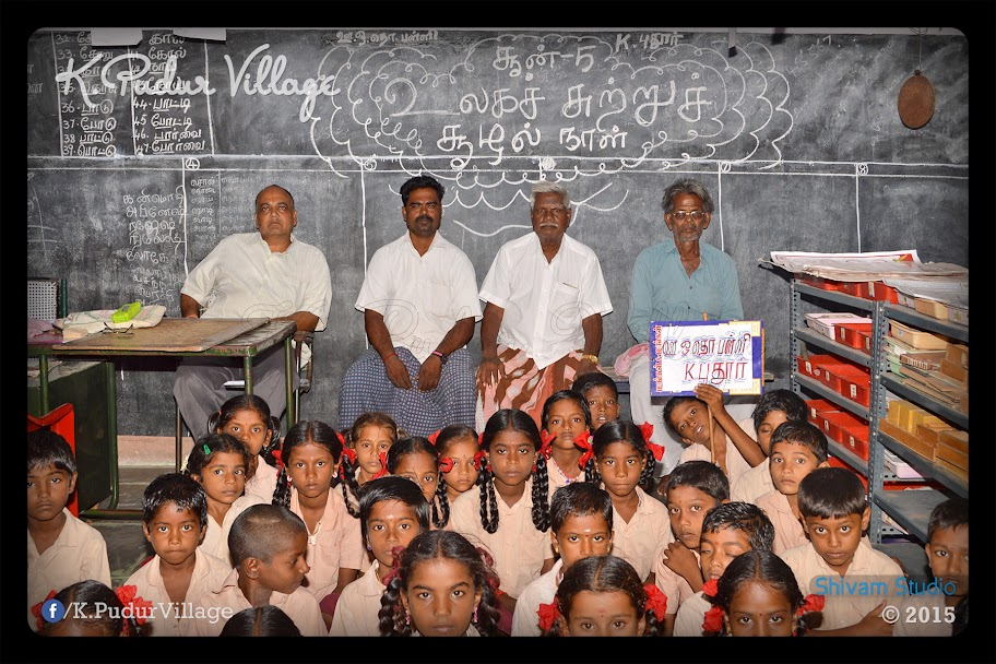 K.Pudur Village Friday, June 5 World Environment Day 2015 Celebration in Panchayat Union Elementary school at K.Pudur Village