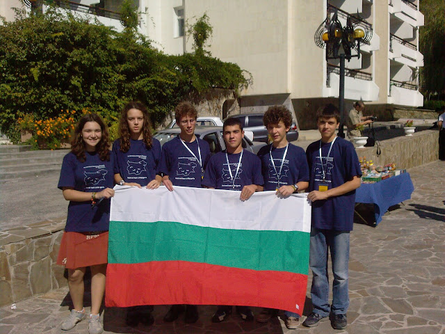 International Astronomy Olympiad 2007