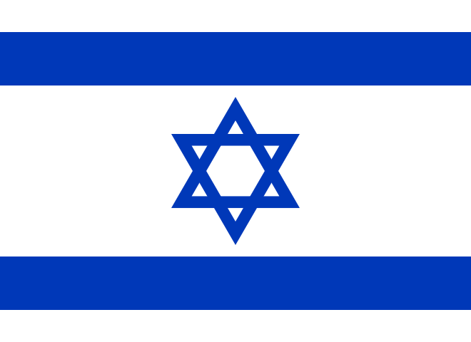 파일:이스라엘 국기.png