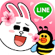LINE Bubble! v1.7.2