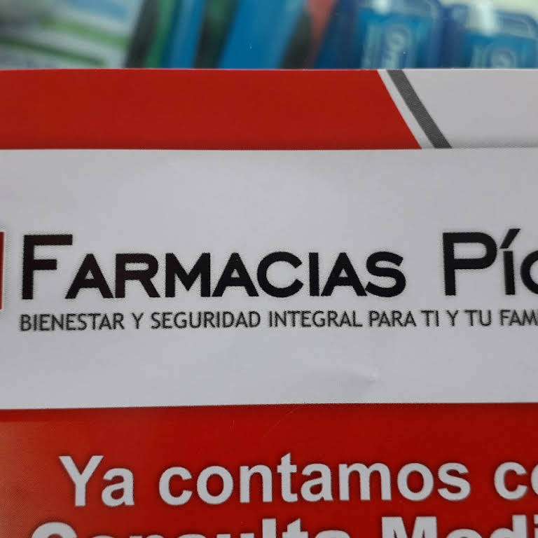Farmacias Pio Analco Farmacia Y Articulos Varios En Guadalajara