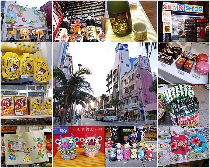 22 日本沖繩五天四夜租車自由行 那霸國際通 ダイコクドラッグ 大黑藥粧 泡盛藏