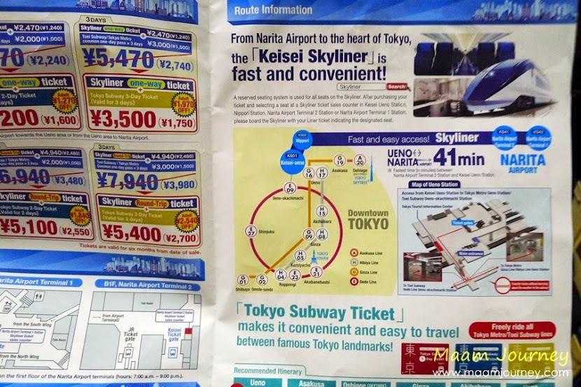 Keisei Skyliner_ Tokyo Subway_4