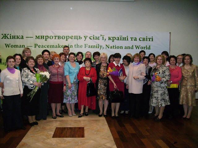 24.04.12 - 5 Международная конференция Жінка - миротворець у сімї, країні та світі - P4180198.JPG
