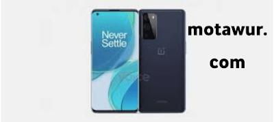 One plus 9 - أفضل الهواتف 2022