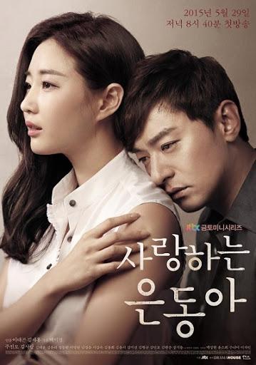 Tình Đầu - My Love Eun Dong - 2015 Trọn Bộ