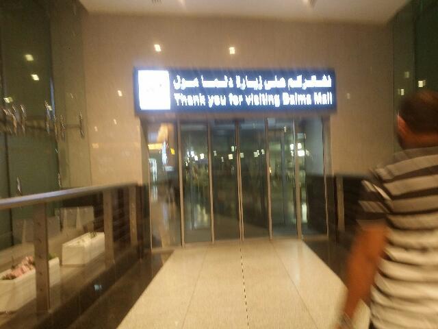 Dalma Mall Abu Dhabi new pic