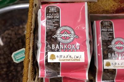おすすめコーヒー:モカ シダモ ウォッシュ