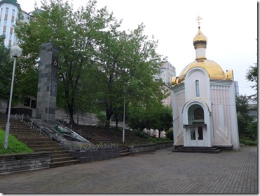 St tatiana chapel