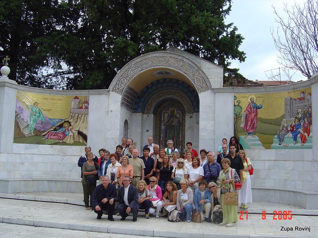 Stopama sv. Pavla po Grčkoj 2005 - DSC05141.JPG