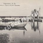 Воронежская губерния 050.jpg