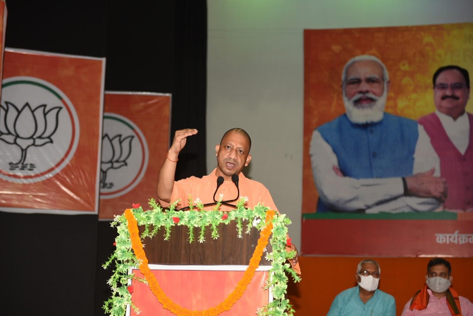 मुख्यमंत्री आज जनपद अलीगढ़ का भ्रमण करेंगे