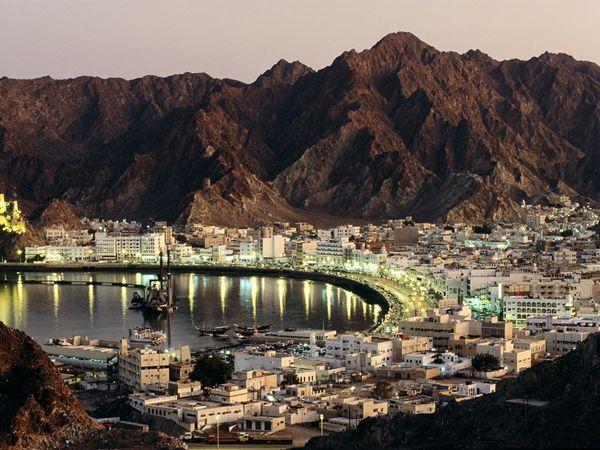 Oman - Muscat corniche along the Arabian Sea