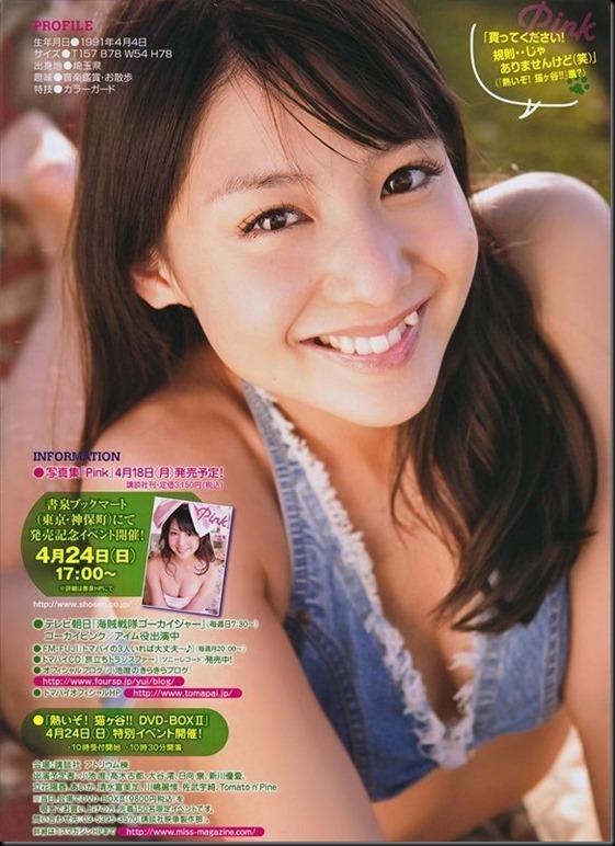 580full-yui-koike