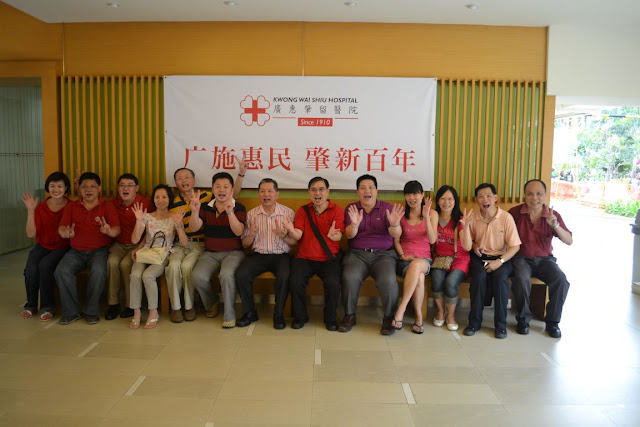 Charity- CNY 2012 Celebration in KWSH - web62.jpg
