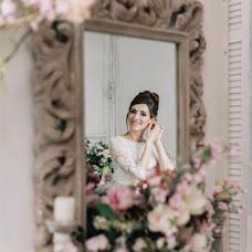 Wedding photographer Yuliya Nastenkova (impi). Photo of 04.08.2016