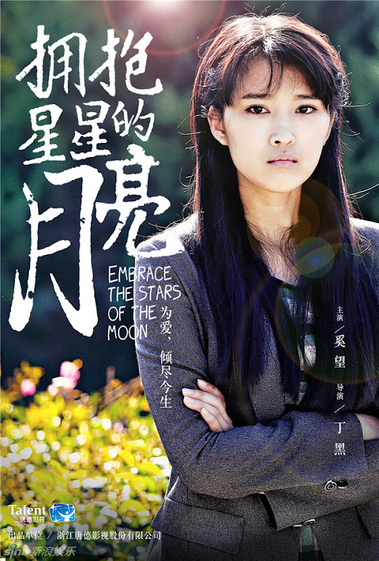 Embrace the Stars of the Moon China Drama