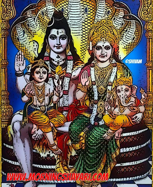 Shiv Shayari, Mahadev Shayari, Mahakaal, Parvati Image, Shankar Image, Ganpati Image, Ganesh Image