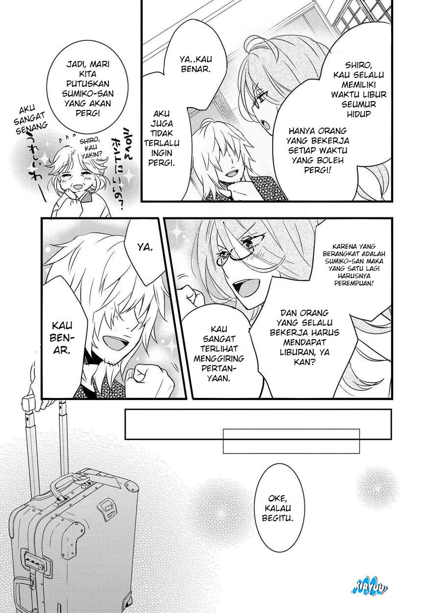 Bokura wa Minna Kawaisou Chapter 64-7