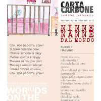 CCF-Ninne-Nanne_Pagina_03