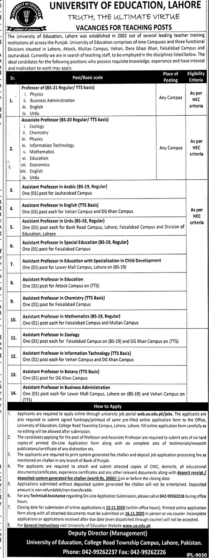 University Of Education Lahore Jobs October 2020