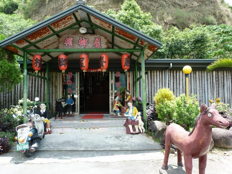 Tainan County. De Baolai à Meinong en scooter. J 10 - meinong%2B152.JPG