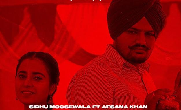 Unfuckwithable Lyrics - Sidhu Moose Wala, Afsana Khan