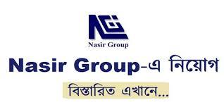 nasir group job circular - নাসির গ্রুপ চাকরির খবর