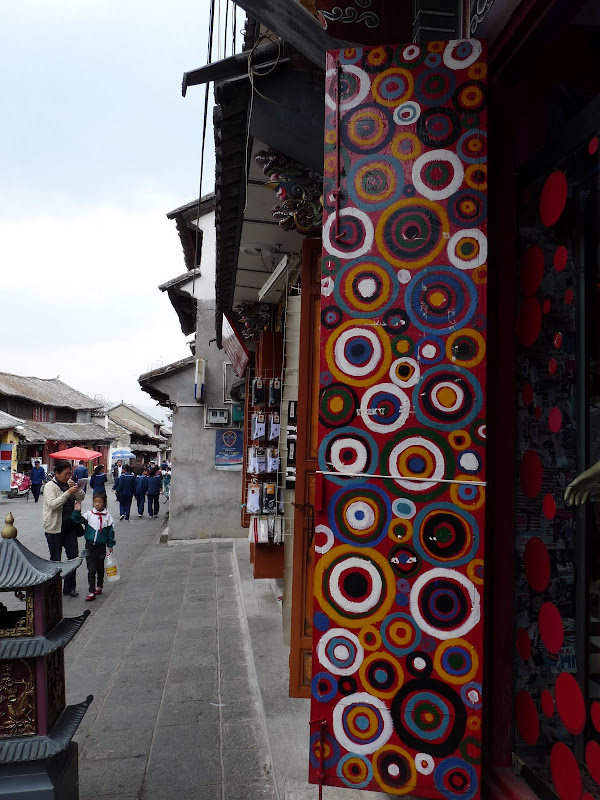 CHINE .Yunnan DALI 2 - P1170503.JPG
