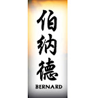 bernard-chinese-characters-names.jpg