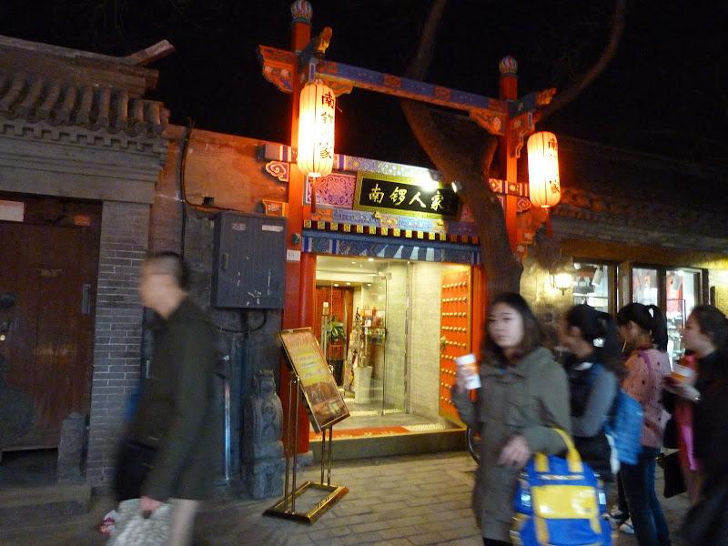 PEKIN Temple Tian tan et une soirée dans les Hutongs - P1260988.JPG
