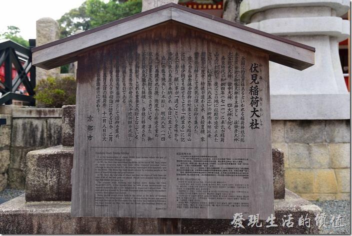 日本-伏見稻荷神社千鳥居24