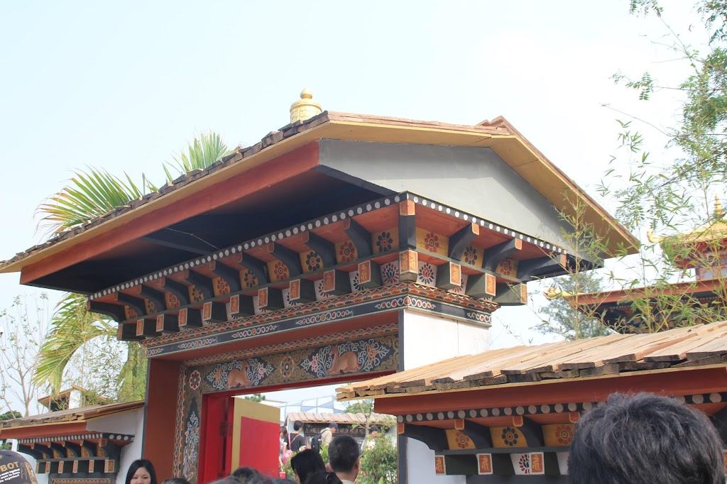 圓山站(R14)