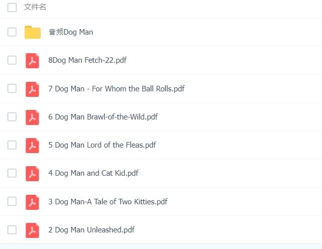 【分享】神探狗狗Dog Man全套兒童漫畫線上看PDF+MP3音頻線上索取