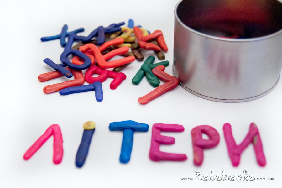 Літери із полімерної глини