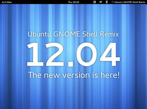 Ubuntu GNOME Shell Remix 12.04