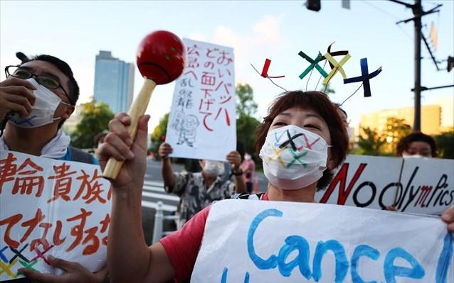 Τόκιο 2020: Τα 2/3 των Ιαπωνών πιστεύουν ότι η χώρα δεν μπορεί να κάνει ασφαλείς Αγώνες