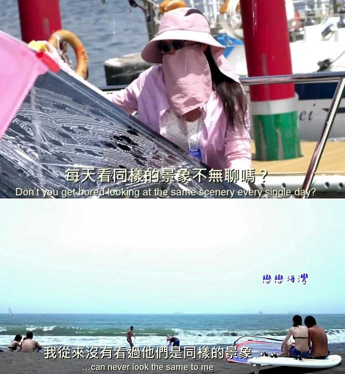 6 戀戀海灣