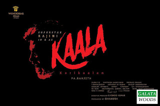 Kaala Stills Images Pics Photos Gallery Wallpapers