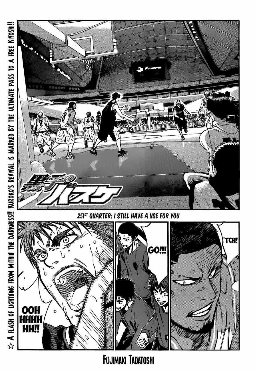 Kuroko no Basket Manga Chapter 251 - Image 01