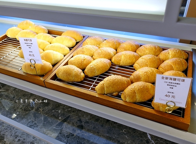 9 Gontran Cherrier Bakery Taipei 限購6個法國超人氣排隊可頌 食尚玩家 台北大雞大利食來運轉特別企劃