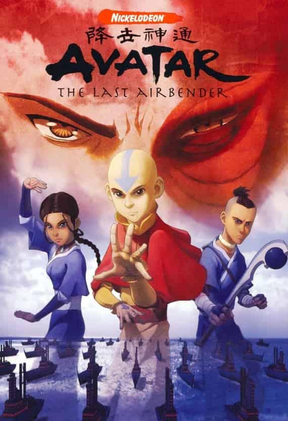 Avatar: Tiết Khí Sư Cuối Cùng Phần 1