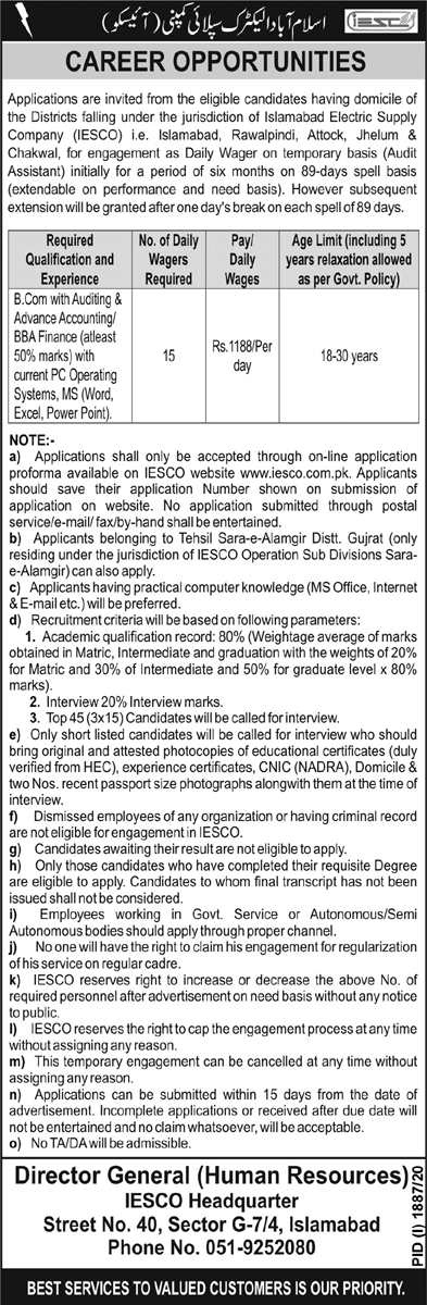 Islamabad Electric Supply Company Jobs October 2020