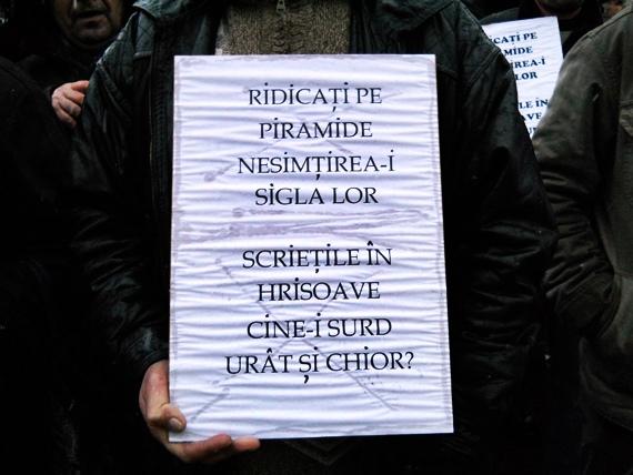 Sindicaliştii din Termica au protestat în faţa Primăria Suceava - luni, 23 ianuarie 2012