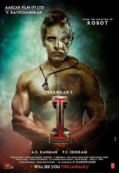 Cover of I (2015) Hindi Movie Mp3 Songs Free Download Listen Online at Alldownloads4u.Com