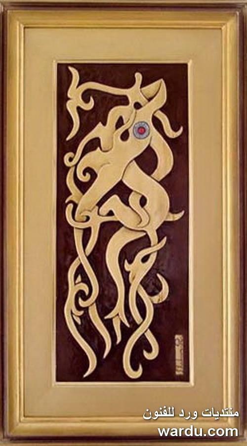 النحات الايراني Roudgarmi Shahram