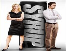 فيلم Syrup